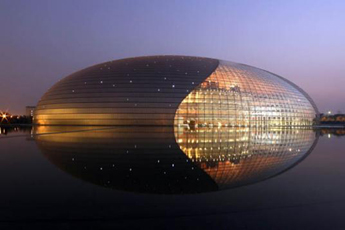 http://historicaldesign.com/wp-content/uploads/2014/11/the-egg-beijing-night.jpg
